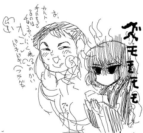 あねショタのエロ画像まとめ!!!その323