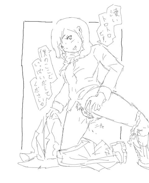 【エロ画像】 姉上様のでヌこう!エロ画像まとめ(´・ω・`)その325