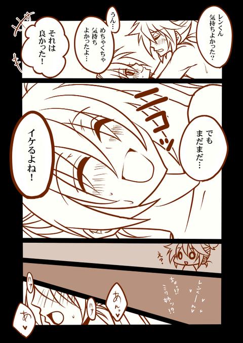 めちゃシコな姉上最高のオナネタだよな!part5888