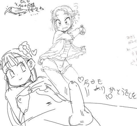 4回以上抜いた姉さんエロ画像が一番ヌける!!!!Part3169