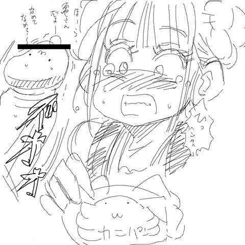 ぶひれる姉さんのエロ画像が欲しいです(^ω^)その7086