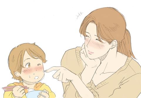 お前らが一回でもヌいたお姉さんエロ画像が一番ヌける!(^ω^)その5896