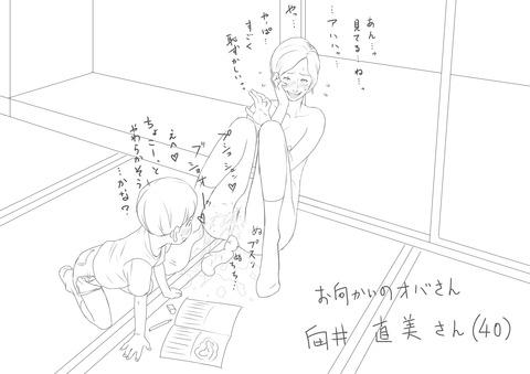 ヌける姉上様のエロ画像って最高に…(´・ω・`)Part2424