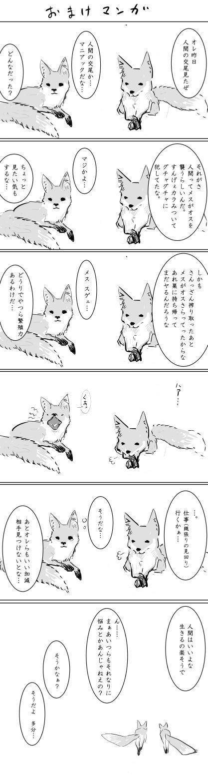 めちゃぶひな年上のお姉様最高のオナネタだよな!!!!part7747