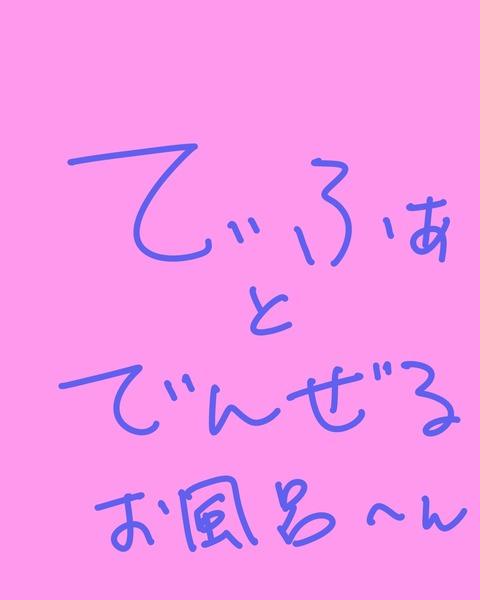 めちゃヌいたお姉様のでヌこう!エロ画像まとめ(´・ω・`)7794