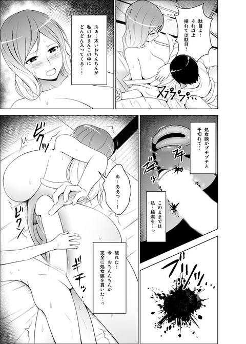 えろすぎる姉上画像貼ってく(´・ω・`)1023