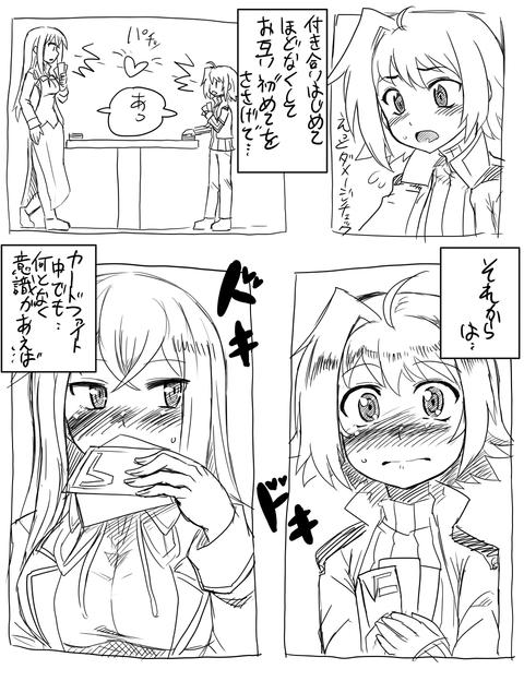 【ペロペロ】 姉のエロ画像(´・ω・`)その2413