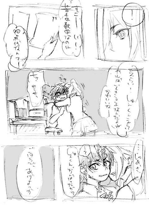 めちゃヌけたおねショタエロ画像(´・ω・`)part7842