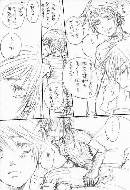 メチャしこ姉さんエロ画像って需要ある?!!!5259