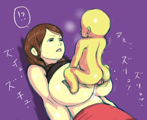 おまいらが一回でも抜いたお姉ちゃんとショタ画像ください(´・ω・`)part1030