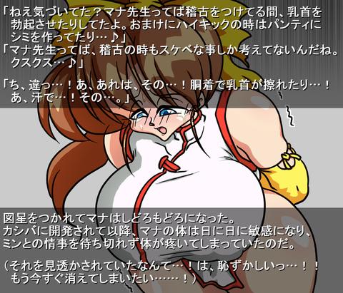 姉上様エロ画像ください(´・ω・`)5879
