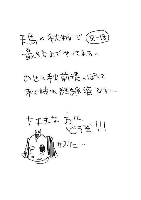 メチャしこ姉ショタ画像って最高だよな1708
