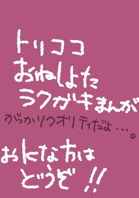 5回以上抜いた年上のお姉さん貼ってくれ(´・ω・`)4609