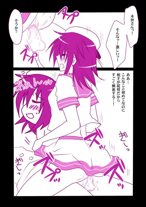 お前らが最近ヌいたお姉ちゃんのください(゚д゚)Part4603