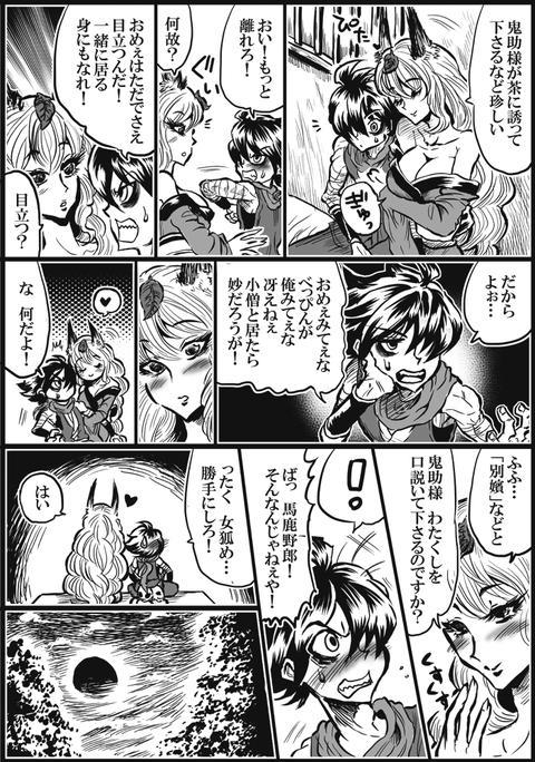 【ペロペロ】 義姉の画像くれ(゚д゚)part4596