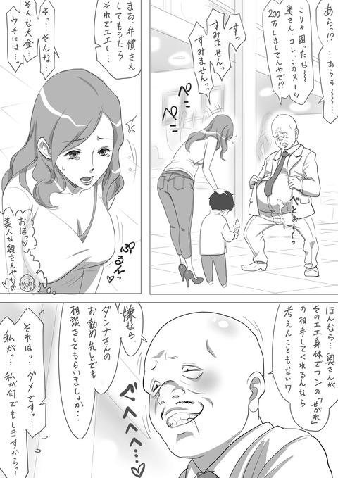 抜けるねえちゃんのでヌこうPart7875