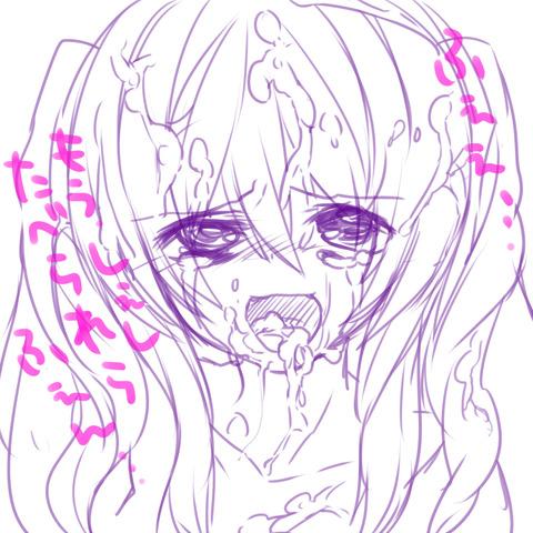 お姉さん欲しいなぁ |ω・`)チラチラ(´・ω・`)4605
