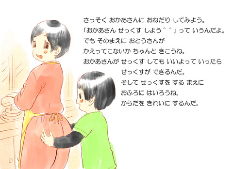 【中出し】 義姉の画像貼っててください(´・ω・`)その3891