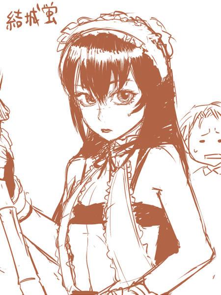 レベルの高い姉エロ画像まとめw4600