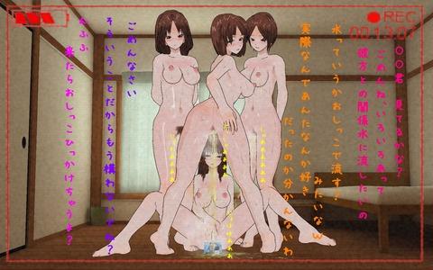 しょた画像まとめpart328
