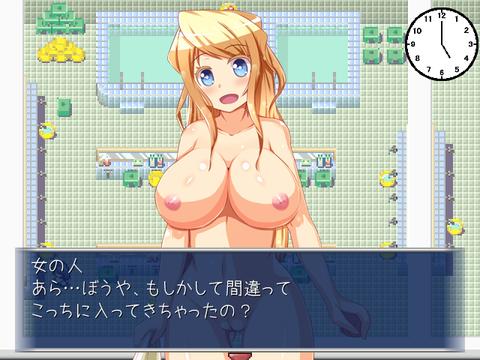 【膣内】 姉のくださいPart1028