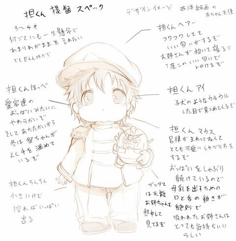 ぬけた姉好きの最高のオナネタだよな!(^ω^)1012