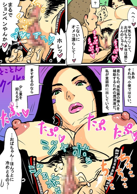 エロイおねえさん…ってエロ画像wwPart3171