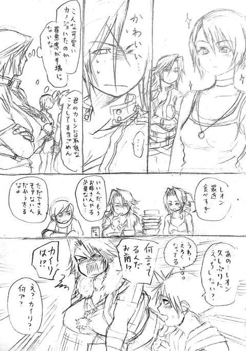 えろい姉スキーの欲しいなぁ |ω・`)チラチラ(´・ω・`)part7841