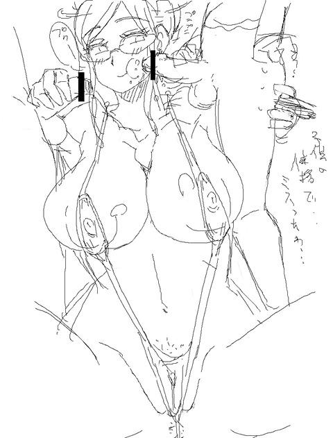 ど助平実姉の画像くれ!!!Part4611