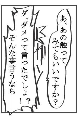 【2次エロ画像】 おねショタの二次エロ画像まとめwwwその4598