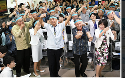 屋良さん おめでとう… 2019-04-22 6.35.17
