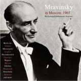 ムラヴィンスキー・モスクワ公演65
