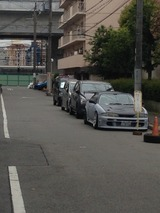駐車場、爆〜