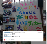 about2015/07/26