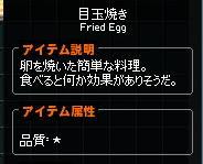 suzu3