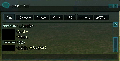 chat3
