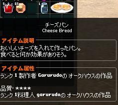 cook3