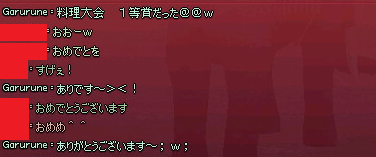 taikai5