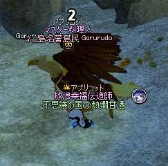 onsen3