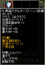 20161116_1