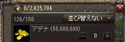 20161116_3