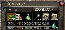 20161116_2