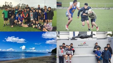 NZ TOp_l