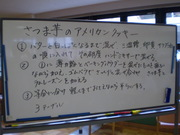 20100125_24