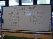20090809_06