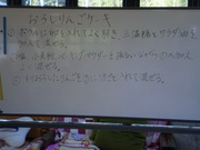 20091217_17_01