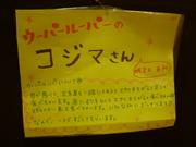 20091127_01