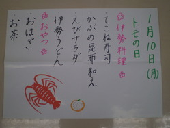 20110107_01