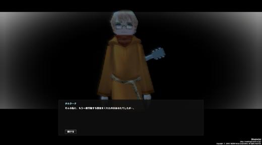 mabinogi_2021_02_20_000323