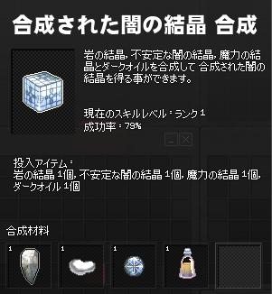 キャプチャ1108